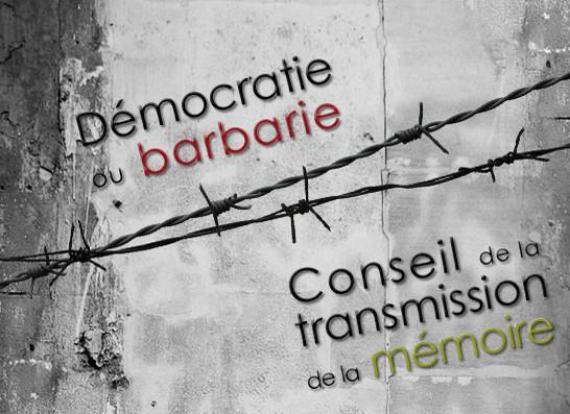 logo democratie ou barbarie