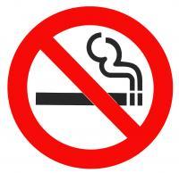 logo prévention tabac